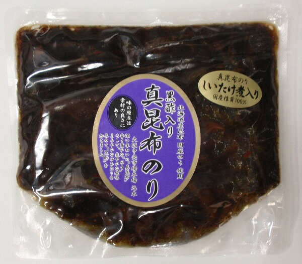 【送料無料】黒酢入り真昆布のり 椎茸入り 300g(国産しいたけ100%)(国産真昆布100%)【ラン