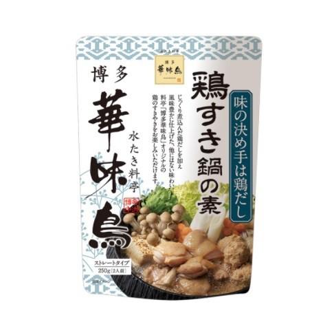 鶏すき鍋の素250g 3個セット トリゼンフーズ 博多華味鳥