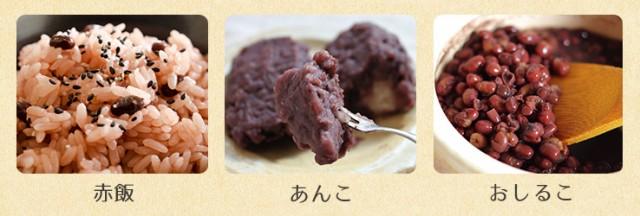 シガリオ あずきーの 140g 3個セット 国内産 小豆 あずき全粒粉活性粉末食品 送料無料