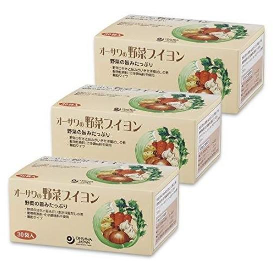 オーサワの野菜ブイヨン 徳用 150g (5g×30包) 3個セット 顆粒 だし 送料無料