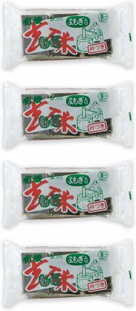 オーサワジャパン 有機玄米もち よもぎ入 6個入(300g) ×4セット 送料無料