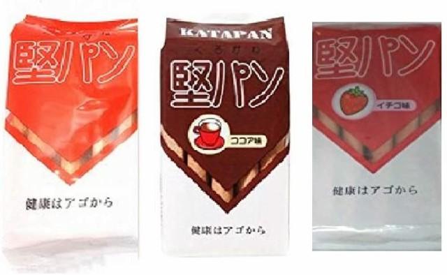 くろがね堅パン スティックタイプ プレーン味 ココア味 イチゴ味 各1袋セット 全国一律送料無料 条件一切なし