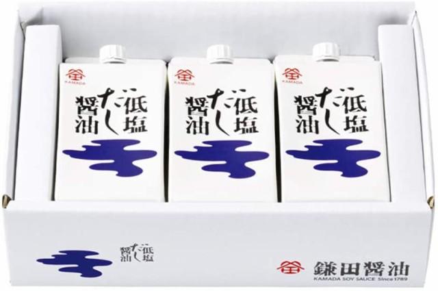 鎌田醤油 低塩だし醤油200ml 3ヶ入送料無料 即日発送