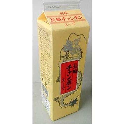 業務用 創味食品 長崎チャンポンスープ 1.8L 自宅でも、本格派長崎チャンポン 即日発送 送料無料