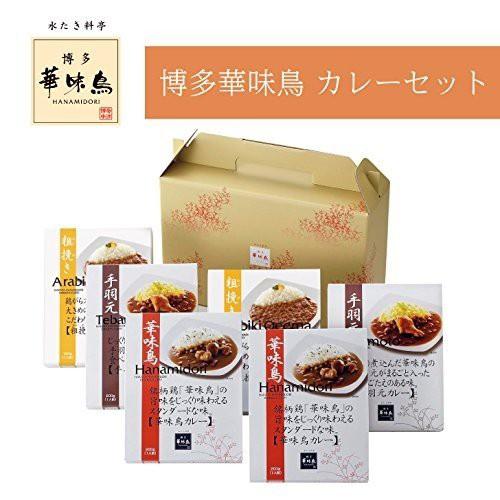 博多華味鳥 カレーセット レトルトカレー 6食 おすすめ 鶏肉 ギフトセット 絶品 贈答品 詰合せ 高級 プレゼント 即日発送 送料無料