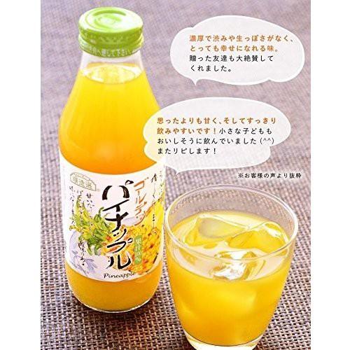 順造選 ゴールデンパイナップル 果汁100% ストレート 500ml 3本入 即日発送 送料無料
