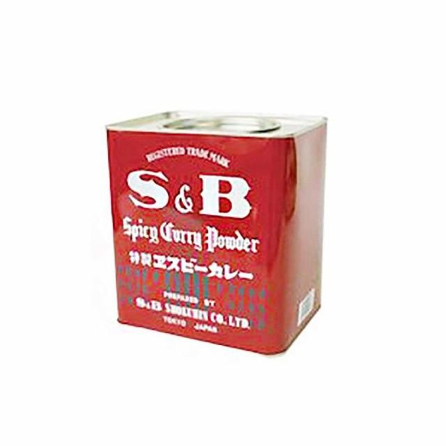 S&B エスビー カレー粉缶 2kg 赤缶カレー粉 即日発送 送料無料