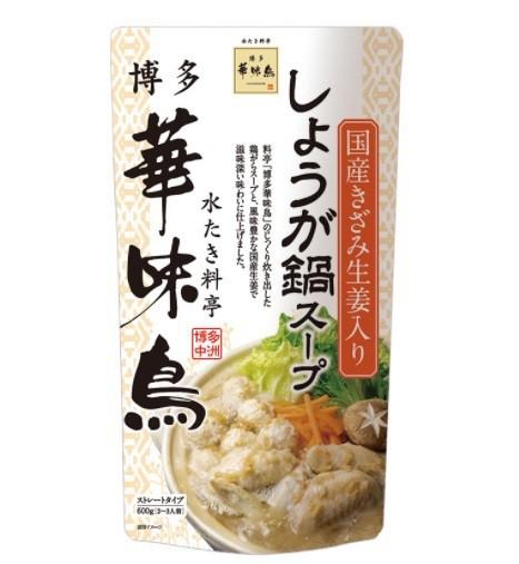 トリゼンフーズ 博多華味鳥 しょうが鍋スープ600g 送料無料