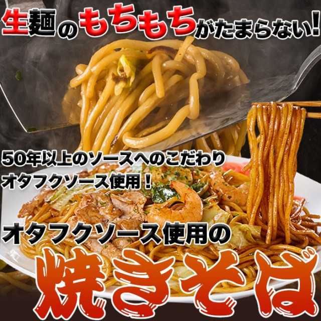 1000円ポッキリ 送料無料 もちもち 讃岐麺 と オタフクソース が食欲そそる 焼きそば 5食 (90g×5) ゆうパケット配送 セール