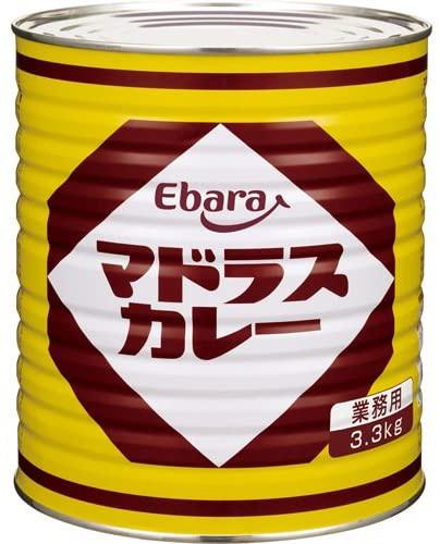 エバラ マドラスカレー 業務用 3.3kg 送料無料 即日発送