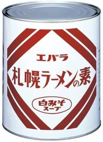 エバラ 札幌ラーメンの素白みそスープ 1号缶 送料無料 即日発送