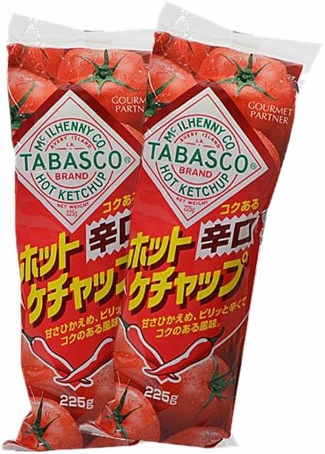 TABASCO タバスコ コクのある辛口 ホットケチャップ 225g×2本 送料無料 即日発送