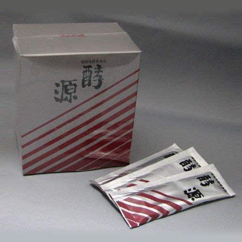 中国大和酵素 酵源 30包 酵素サプリメント 送料無料 即日発送