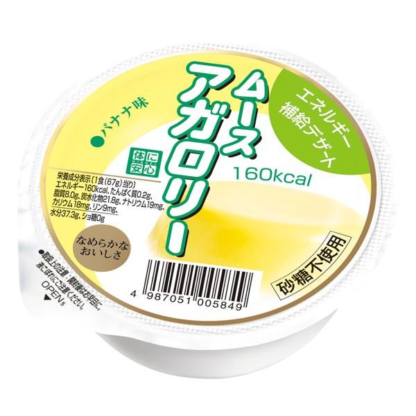 ムースアガロリー バナナ味 67g [腎臓病食/低たんぱく食品/高カロリー]