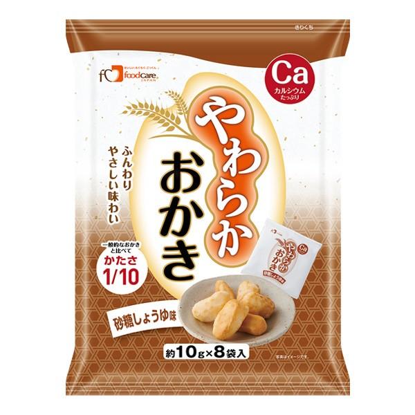 やわらかおかき 砂糖しょうゆ味 10g×8パック