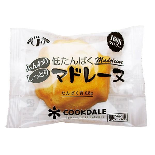 【冷凍】S)【冷凍】ふんわり・しっとり低たんぱくマドレーヌ (プレーン) 30g