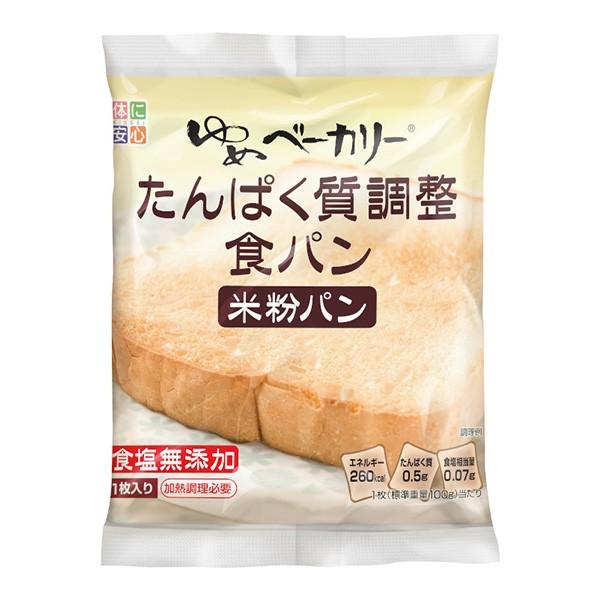 ゆめベーカリーたんぱく質調整食パン(100g×20袋)[腎臓病食/低たんぱく食品/たんぱく調整]