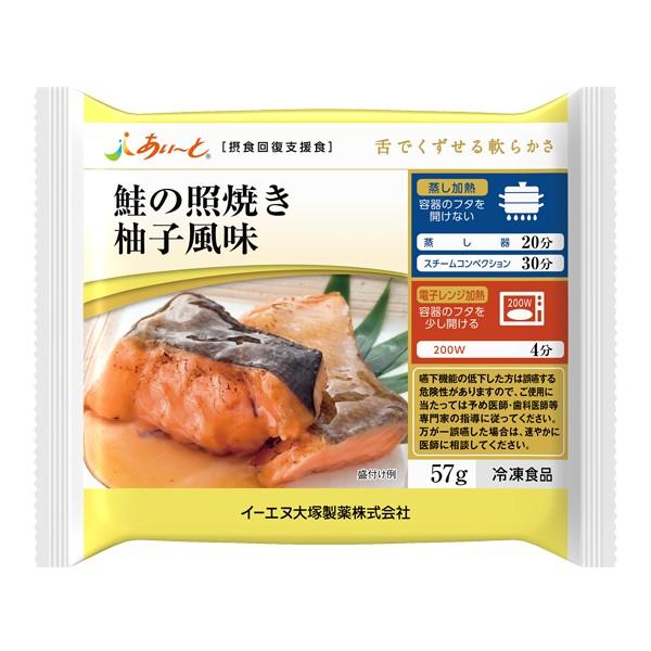 介護食 【冷凍】摂食回復支援食 あいーと 鮭の照焼き柚子風味 57g [やわらか食/介護食品]