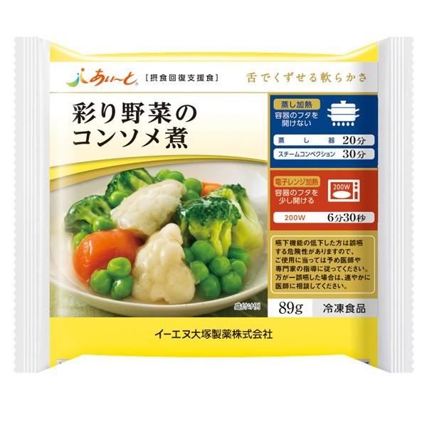 介護食 【冷凍】摂食回復支援食 あいーと 彩り野菜のコンソメ煮 89g [やわらか食/介護食品]