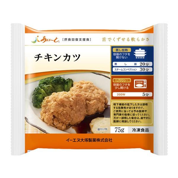 介護食 【冷凍】摂食回復支援食 あいーと チキンカツ 75g [やわらか食/介護食品]