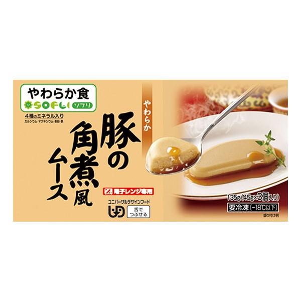 介護食 【冷凍介護食】ソフリ 豚の角煮風ムース 45g×3[やわらか食/介護食品]
