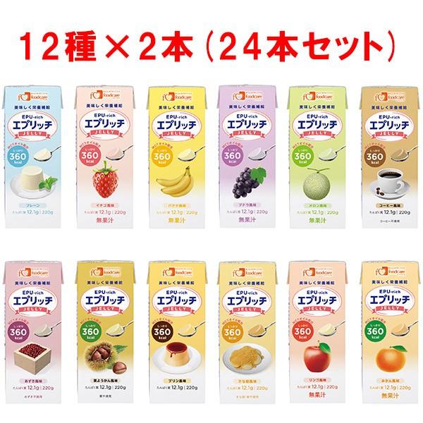【取寄】介護食 高カロリー エプリッチゼリー 詰め合わせ(アソート) 220g(12種×2)24本