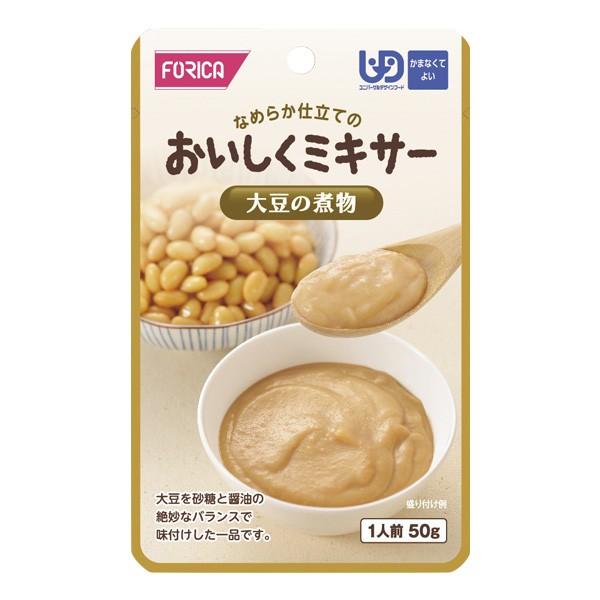介護食 おいしくミキサー 区分4 大豆の煮物 50g [やわらか食/介護食品/レトルト]