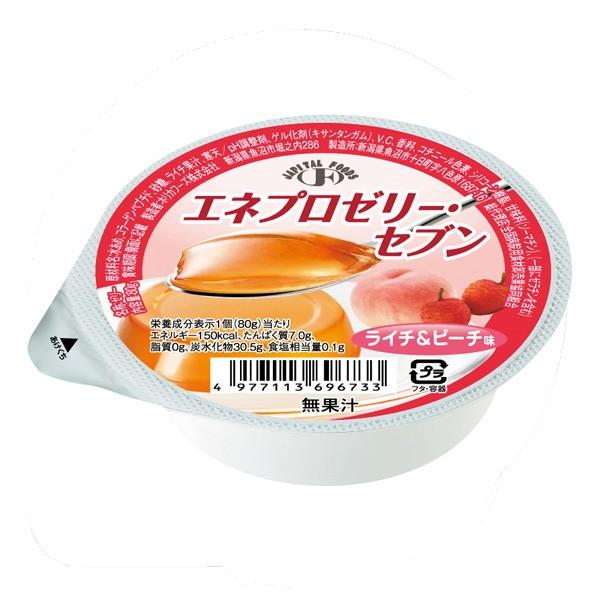 介護食 エネプロゼリー・セブン ライチ&ピーチ味 80g [高カロリー]