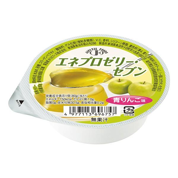介護食 エネプロゼリー・セブン 青リンゴ味 80g