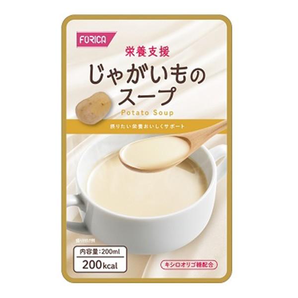 介護食 栄養支援 じゃがいものスープ 200ml【濃厚流動食】