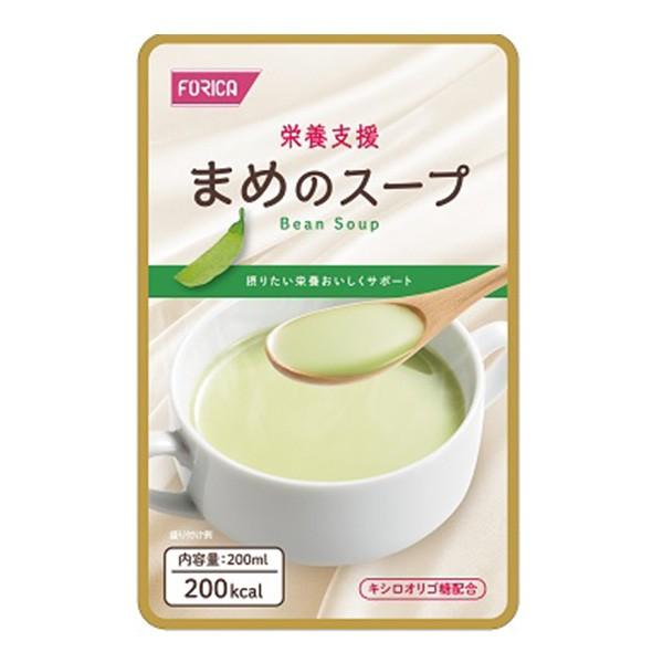 介護食 栄養支援 まめのスープ 200ml×30袋【濃厚流動食】