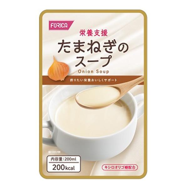 介護食 栄養支援 たまねぎのスープ 200ml×30袋【濃厚流動食】