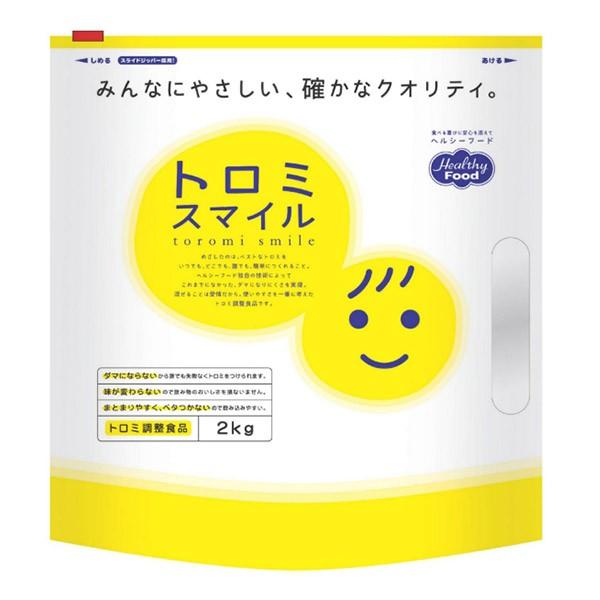 とろみ剤 ヘルシーフード トロミスマイル 2kg 【2袋購入で送料無料】[介護食/介護用品]