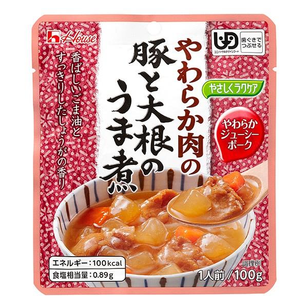 介護食 やさしくラクケア やわらか肉の豚と大根のうま煮100g 区分2 [やわらか食/介護食品/レトルト]