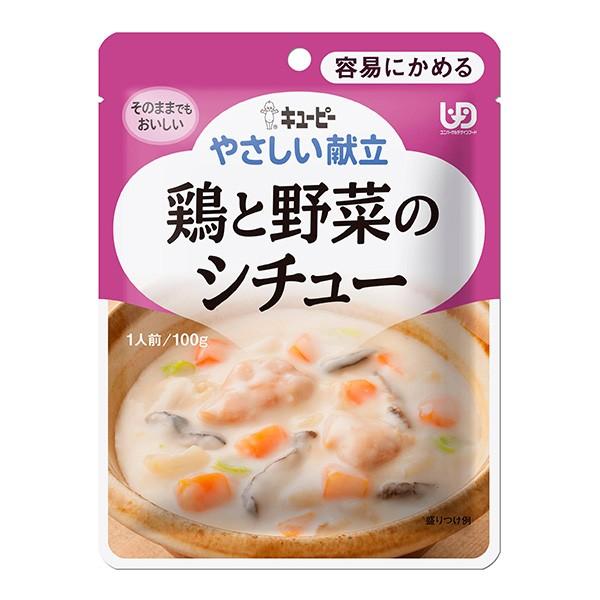 キューピー やさしい献立 Y1-14 鶏と野菜のシチュー 100g×6袋 [やわらか食/介護食品/レトルト]