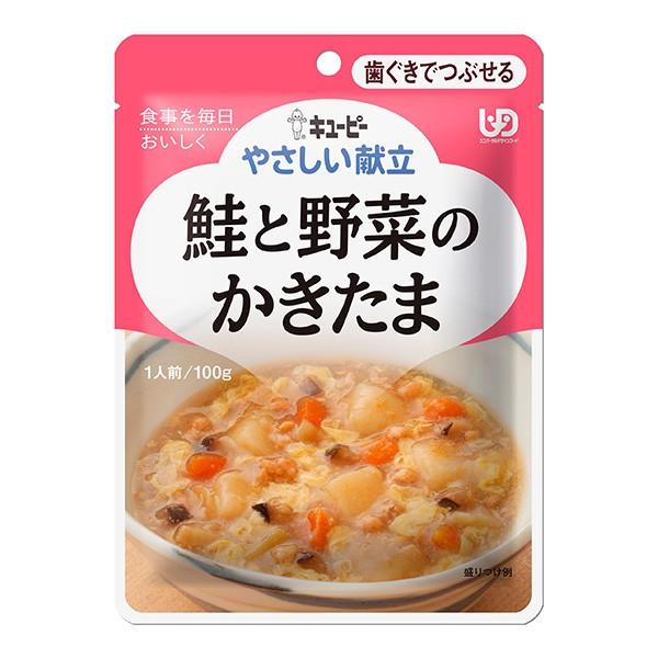 キューピー やさしい献立 Y2-11 鮭と野菜のかきたま 100g×6袋 [やわらか食/介護食品/レトルト]