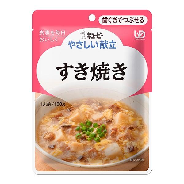 キューピー 区分2 やさしい献立 Y2-15 すき焼き 100g×6袋 [やわらか食/介護食品/レトルト]