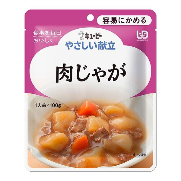 キューピー 区分1 やさしい献立 Y1-19 肉じゃが 100g×6袋 [やわらか食/介護食品/レトルト]