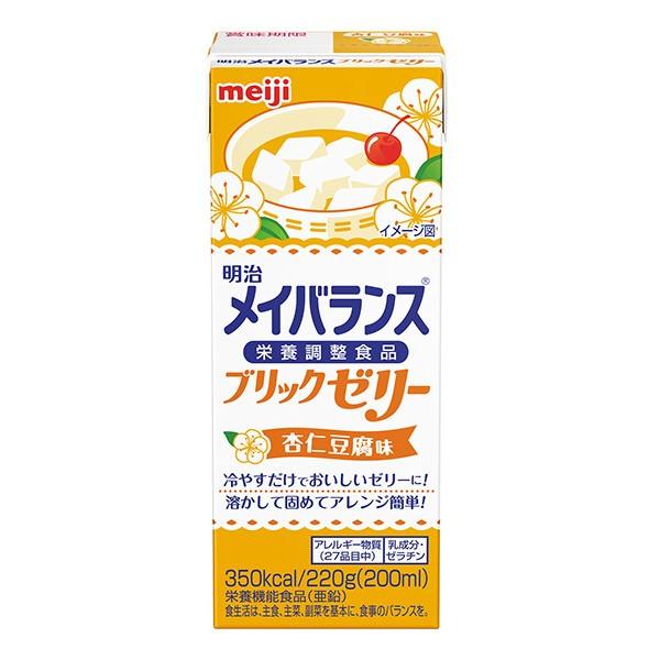 介護食 メイバランス ブリックゼリー 杏仁豆腐味 220g×24本 [高カロリー]【2ケースで送料無料】