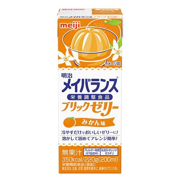 介護食 メイバランス ブリックゼリー みかん 220g×24本 [高カロリー]【2ケースで送料無料】