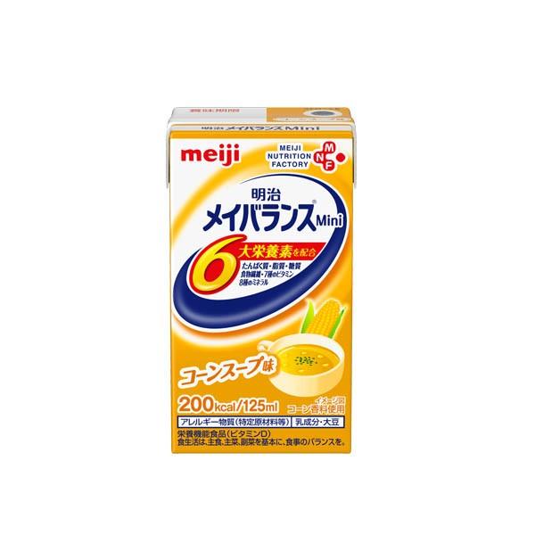 明治 メイバランスMini コーンスープ味 125ml×24本 (メイバランスミニ)【3ケースご注文で送料無料】