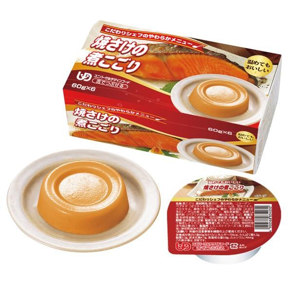 介護食 焼さけの煮こごり 60g×6[やわらか食/介護食品]