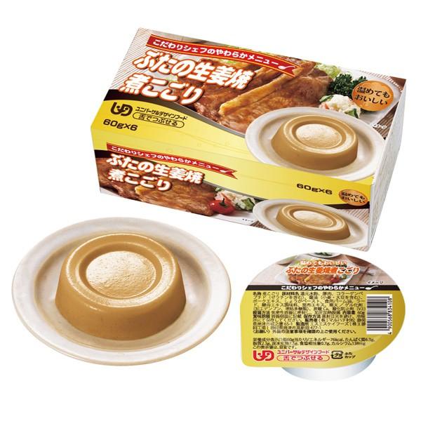 介護食 ぶたの生姜焼煮こごり 60g×6 区分3 [やわらか食/介護食品]