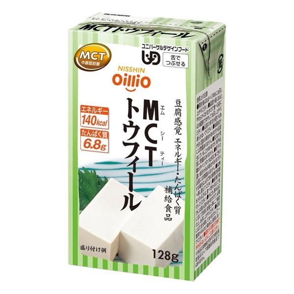 介護食 MCTトウフィール 128g×18個 区分3 [やわらか食/介護食品]
