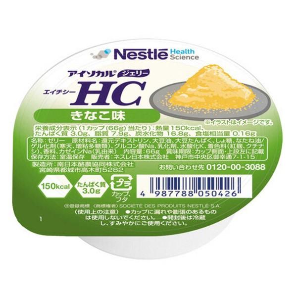 【取寄】介護食 高カロリーゼリー アイソカルジェリーHC きなこ 66g×24