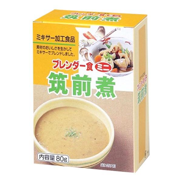 介護食 ブレンダー食ミニ 筑前煮 80g×5袋 [やわらか食/介護食品/レトルト]