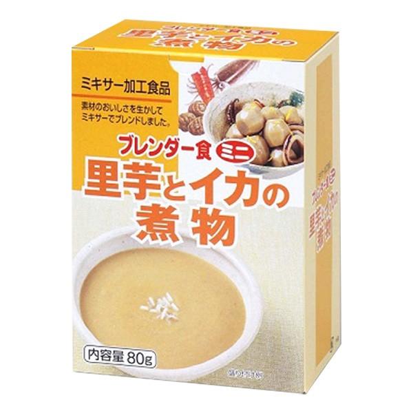 介護食 ブレンダー食ミニ 里芋とイカの煮物 80g×5食 [やわらか食/介護食品/レトルト]