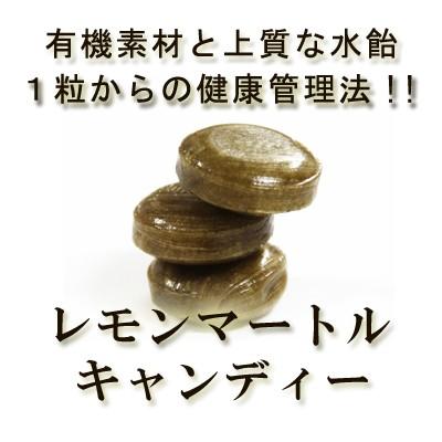 オーガニック素材から生まれた! 「レモンマートル・キャンディー」10個入り♪ 【はちみつ飴・のど飴/ドロップ】