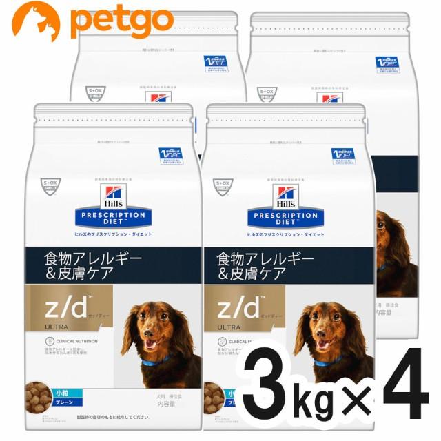 ヒルズ 犬用 z/d ultraアレルゲンフリー ドライ 3kg×4袋【ケース販売】