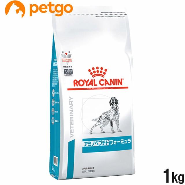 ロイヤルカナン 食事療法食 犬用 アミノペプチド フォーミュラ 1kg